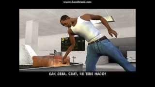 прохождение  gta SA/криминальная  россия(миссия 1 (часть 1))