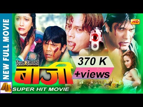 Bazzi Full Super Hit Movie | Dilip Raimajhi | Sushil Chhetri | Usha l| AB Pictures Farm| B.G Dali