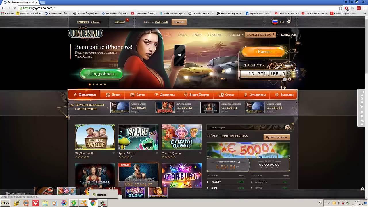 официальный сайт рулетка в joycasino