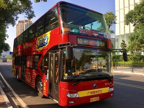 CITY SIGHTSEEING GUANGZHOU Yellow Line【都市觀光廣州 城市新中軸線(黄線)】