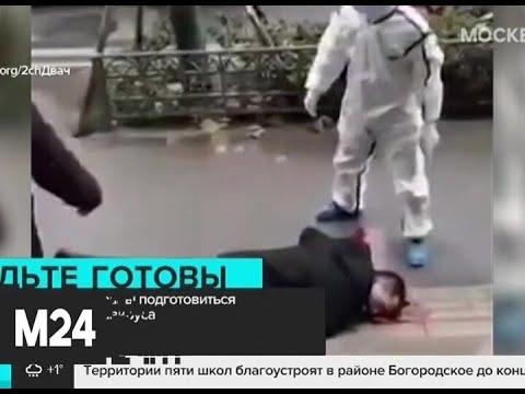 У прибывающих из Китая в Россию пассажиров коронавируса не обнаружено - Москва 24