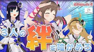 3人の『絆』をたしかめろ!!Altimate!!組パレプロEX【LIVE  7/6】【バーチャルアイドル】