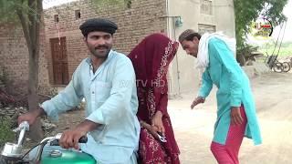 Billo Rani Chakkar Baaz bana 420 Lutary very funny Shahzad production