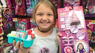Toy Shopping at Walmart For Baby Alive Doll Furniture & Accessories! Baby Alive Room Set UP!