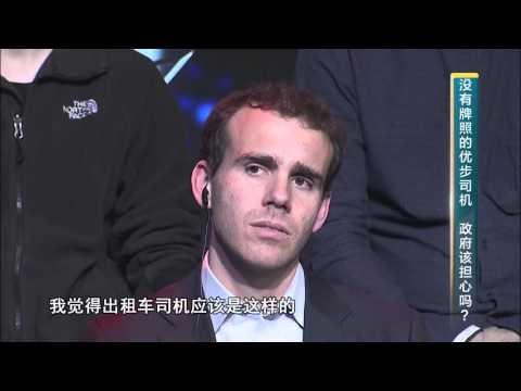 """Uber founder  and CEO Travis Kalanick @ China Talk show """"Dialogue"""""""