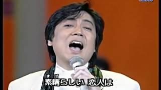 「花の首飾り」(1968年)L.Vocal:加橋かつみ 「君だけに愛を」(1968...
