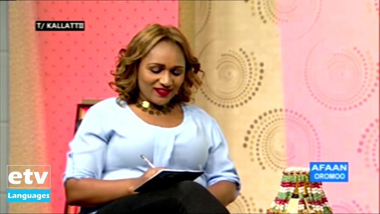 #etv Turtii Artist Elemoo Alii Etv Afaan Oromoo waliin taasise-