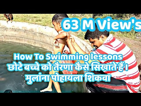 How to swim video Pune India