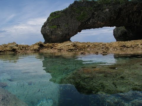 Niue Vacations and Tourism (Niue coastline)