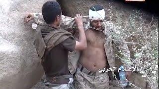 شاهد  تسجيل وزعه الإعلام الحربي لجندي سعودي أسير متحدثا باسم أسرى في قبضة الجيش اليمني 10-10-2016