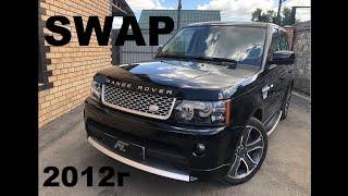 Range Rover SWAP TOYOTA 3UZ
