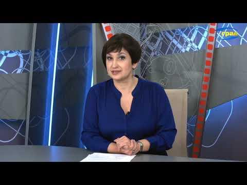 Телерадиокомпания «ГРАД»: О главном 13.12.2020