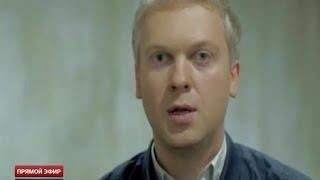 Сергей Светлаков призвал поддержать проект фильма «Васенин»