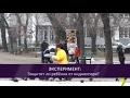 ПНЧ: Защитят ли ребенка от киднеппера
