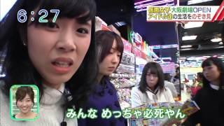 美少女が涙の貧乏生活、大阪にアイドルの劇場が誕生、仮面女子シアター