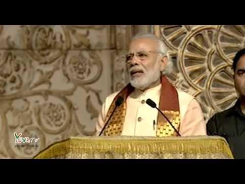 PM Shri Narendra Modi's address at the inauguration of World Culture Festival 2016 in New Delhi