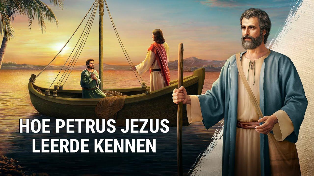 Gods Woord 'Hoe Petrus Jezus leerde kennen' Nederlands