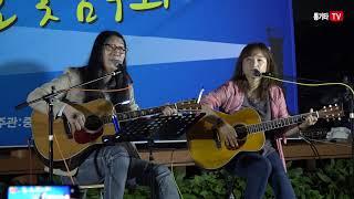 통기타 티브이 개국 동가래 별빛 음악회 배재혁 - 그리움