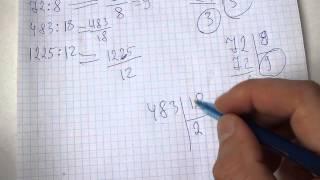 Задача №207. Математика 6 класс Виленкин.