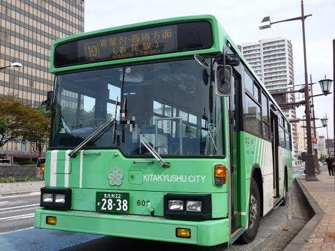 北九州 市営 バス 路線 図
