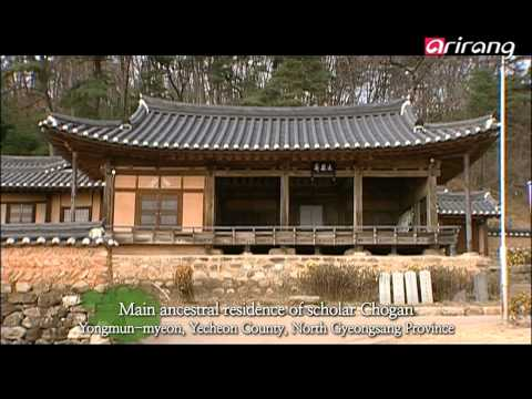 Arirang Prime Ep105 Korean Confucianism: Bridging the Past and Present 어제와 오늘을 잇다, 한국의 유교
