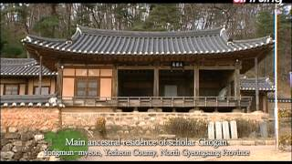 Arirang Prime Ep105 Korean Confucianism: Bridging the Past and Present 어제와 오늘을 잇다, 한국의 유교