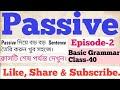 Passive  | Episode 2 | What is Passive Voice? |