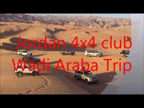 Jordan 4x4 club - wadi araba trip