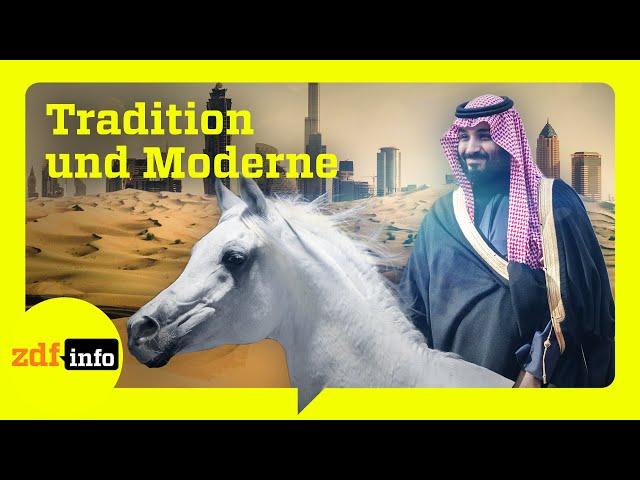 Saudi-Arabien. Ein Land im Umbruch? | ZDFinfo Doku