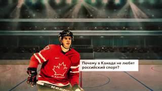 Анонсы выпуска «Олимпиада. О спорт, ты — мир! Или война?»