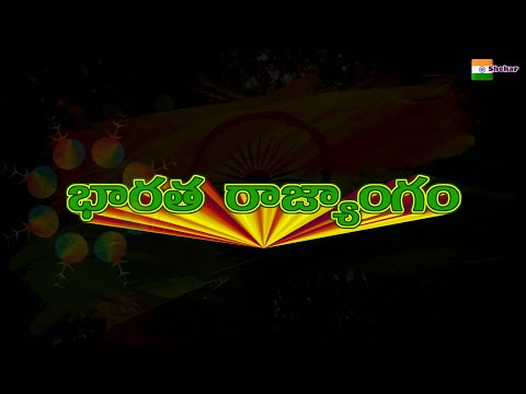 Indian Constitution Telugu HD