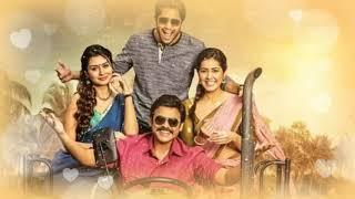Venky Mama BGM Ringtone | Venky Mama Title Song Ringtone | New Telugu Ringtones