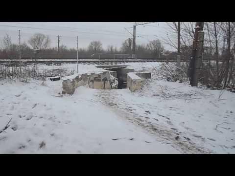 Чапаевск Тоннель под ж д  путями