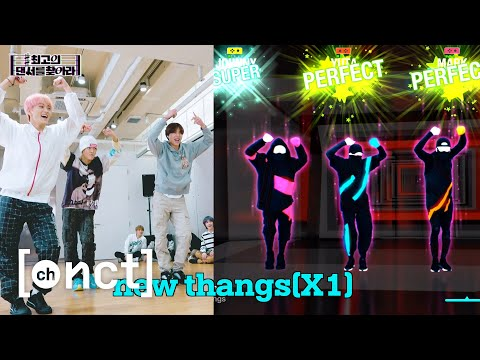 NCT 127 x Just Dance 2021 : Drop the beat!🎶 | 최고의 댄서를 찾아라 | STEP. 1