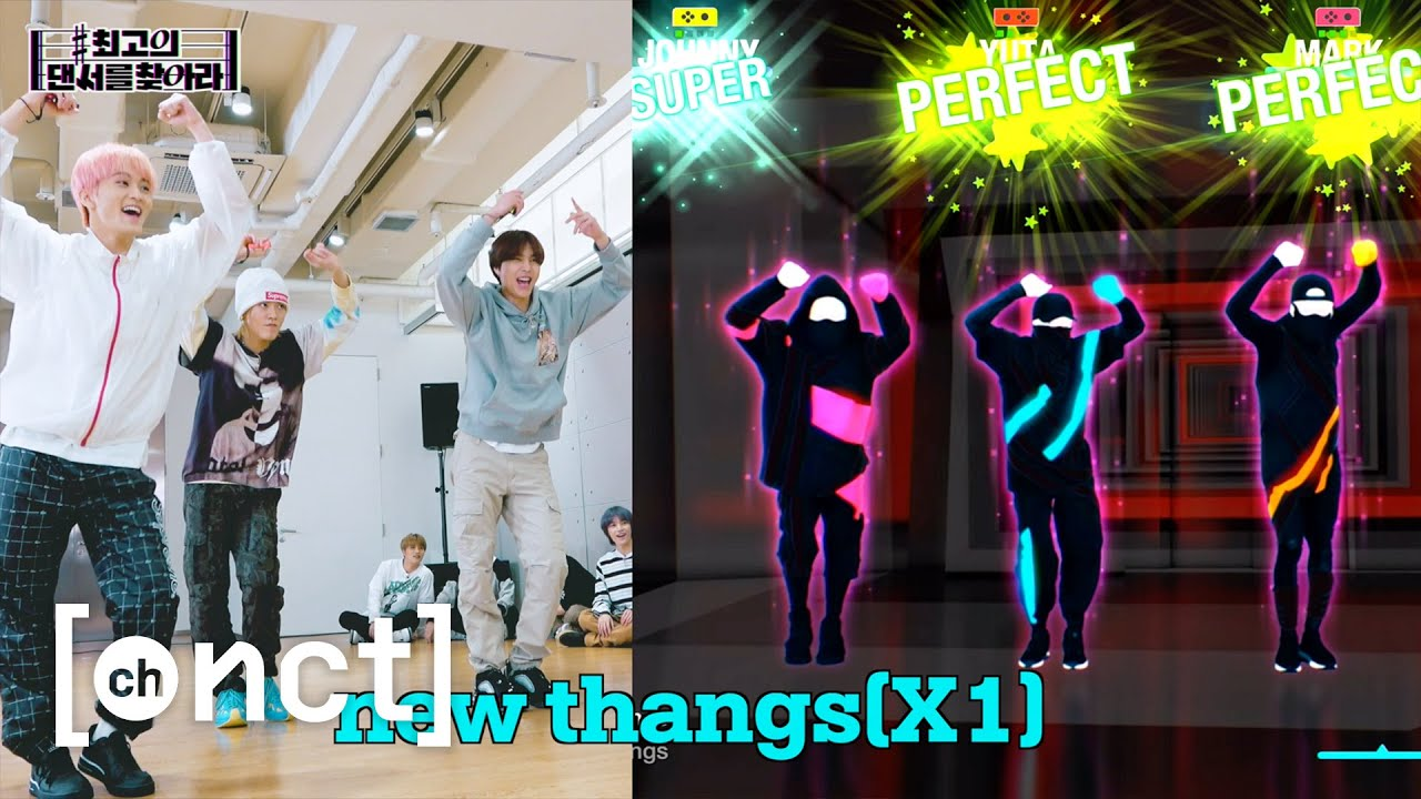 NCT 127 x Just Dance 2021 : Drop the beat!? | 최고의 댄서를 찾아라 | STEP. 1