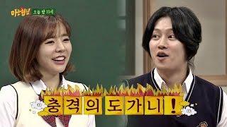 """[선공개2] 희철(Kim Hee Chul) 잡는 써니(Sunny)가 왔다! """"삐이---"""" 충격의 한 마디?! - 아는 형님(Knowing bros) 25회"""