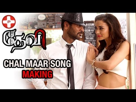 Chalmaar - Devi | Official Making Video |...