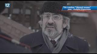 Омск: Час новостей от 14 декабря 2018 года (17:00). Новости