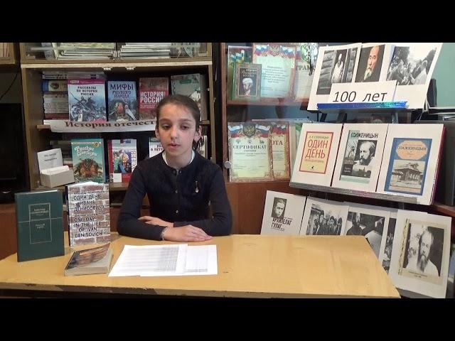 Изображение предпросмотра прочтения – АминатРабаданова читает произведение «Россия» А.И.Солженицына