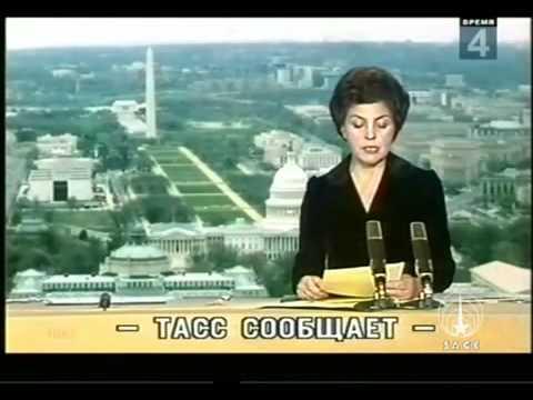 Soviet News Program 1982
