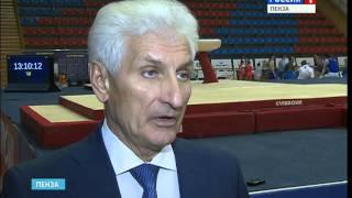 В Пензе стартовал чемпионат России по спортивной гимнастике
