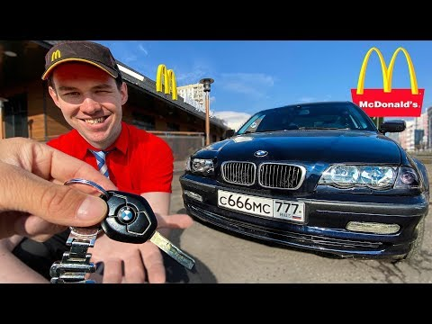 Подарил BMW работнику