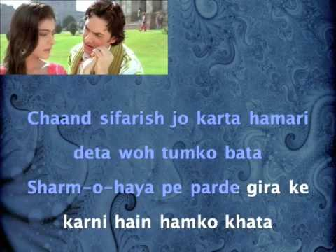 Chand Sifarish - Fanna (2006)