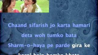 Chand Sifarish - Fanna (2006)