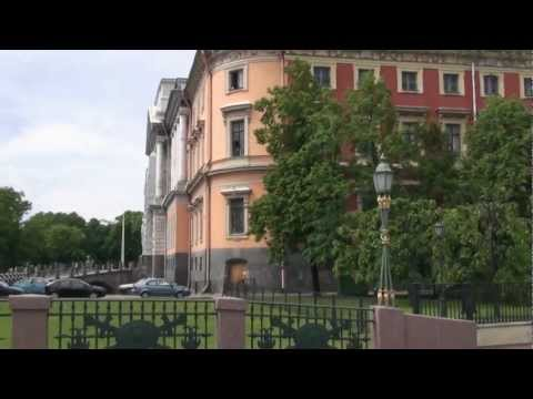 Михайловский дворец Санкт Петербурга
