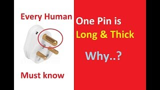 Why Earth pin is little longer and more in diameter | Interview Question | PiSquare Academy