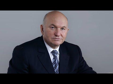 Общение с Душой / Юрий Лужков / Прогрессивный Гипноз. Контакт с душой.