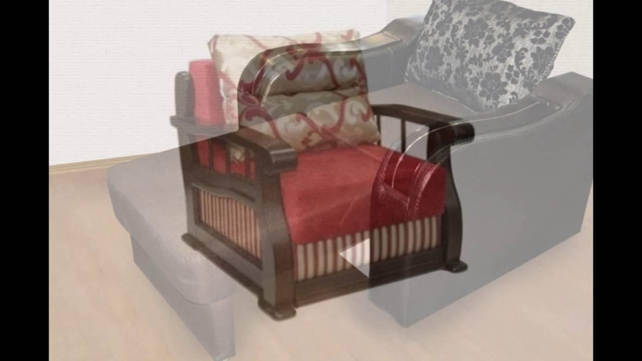 Купить кресло-кровать в киеве. Название кресло раскладное имеет свои корни в
