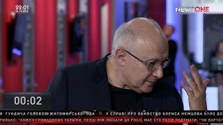 Украино-российские визы / Путин требует компенсаций за санкции | Ганапольский и Киселёв | 04.10.16