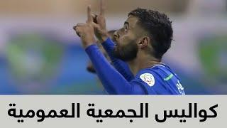 تقديم مباريات الجولة الخامسة من دوري كاس الامير محمد بن سلمان للمحترفين
